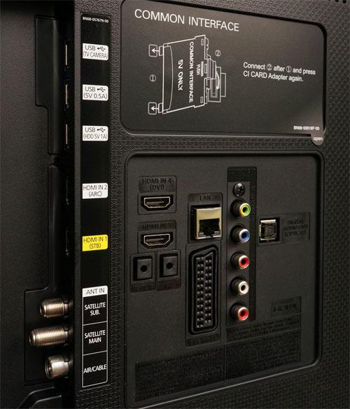 Samsung 46H7000 (1)